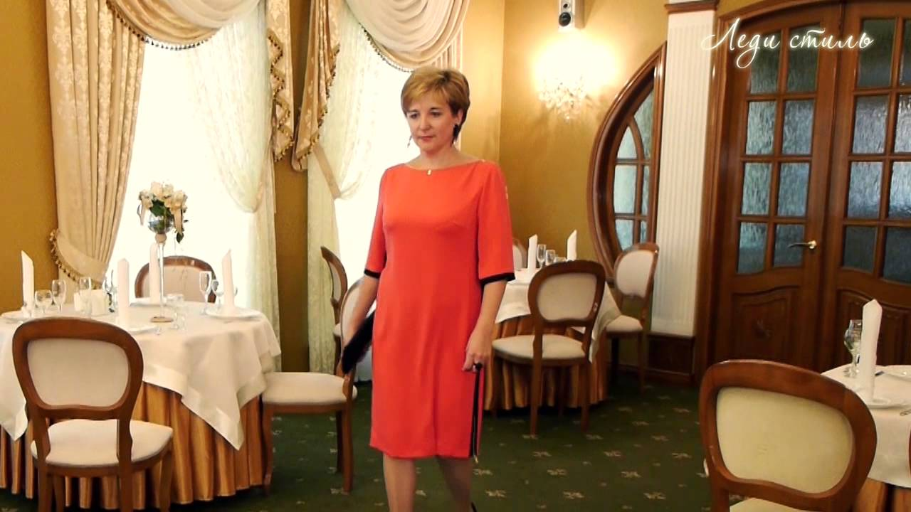 Look in City TV - Магазин женской одежды в Николаеве Леди Стиль.
