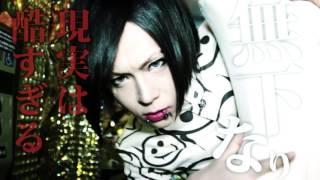 Sick2 New Single『CRAZY TOKYO』 2015年11月4日(水)全国一斉発売 □A-TY...