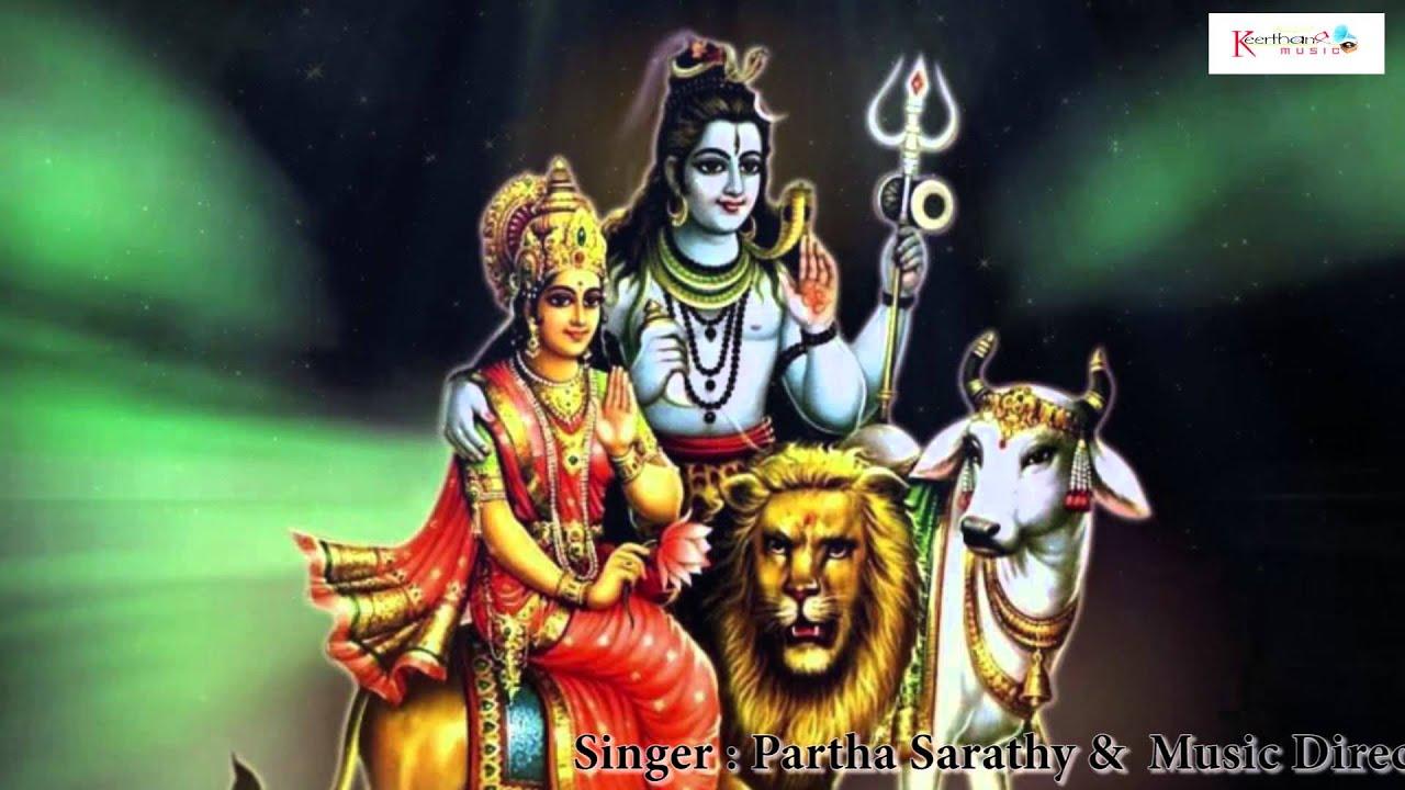 surachira sundara kailaasamu || lord shiva telugu devotional songs
