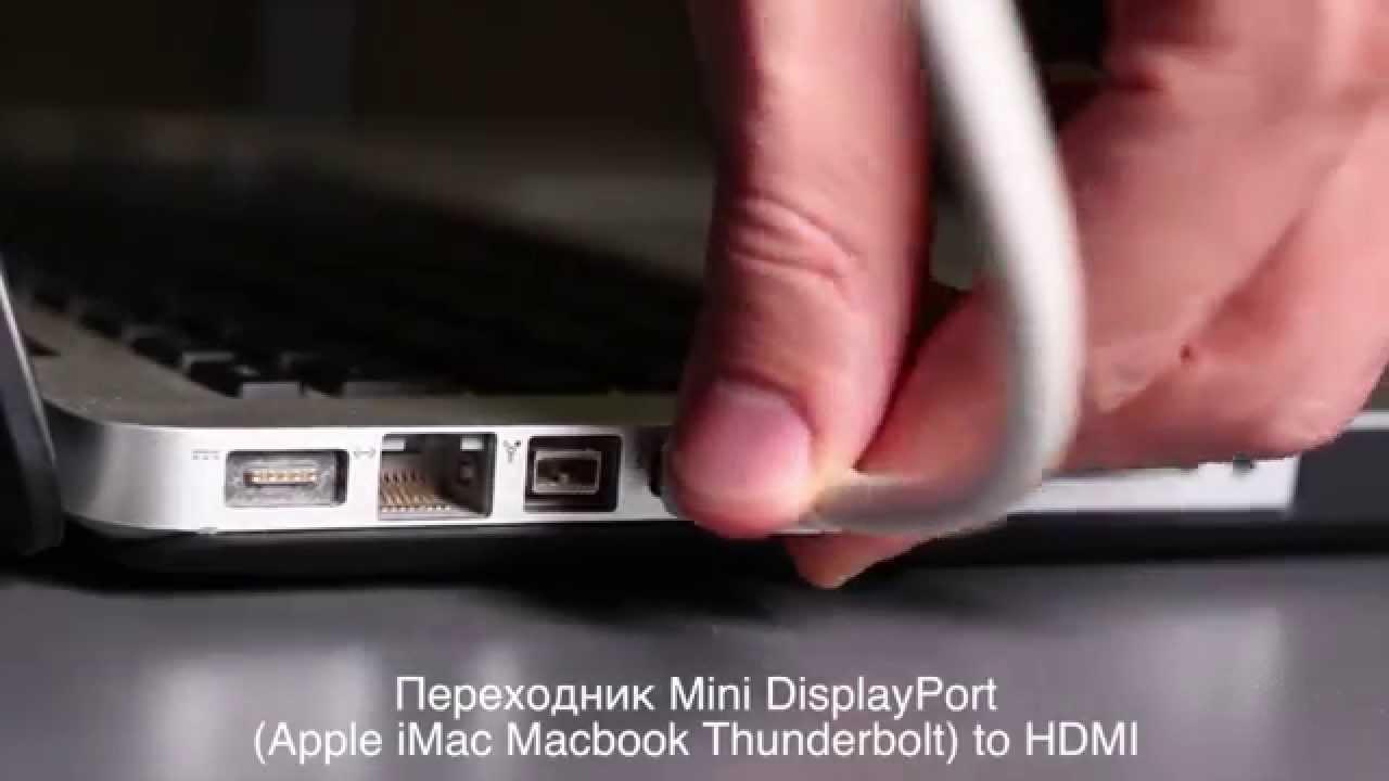 Кабели и переходники hdmi, dvi, vga кабели по выгодной цене в украине. Кабели и переходники hdmi, dvi, vga кабели в интернет-магазине телемарт. Официальная гарантия. Доставка по всей украине.