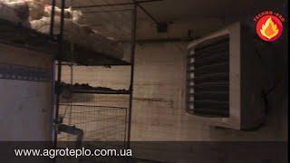 Отопление птичника | Пеллетный котел | Пеллетная Горелка