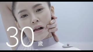 OSIM背樂樂 - 肩頸實驗室 #好評篇 thumbnail