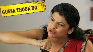 Gussa Thook Do Funny Video Must Watch
