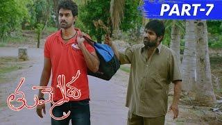 Tummeda Full Movie Part 7 || Raja, Varsha, Akshaya