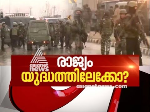 Kashmir Hits With Worst Terror Attack  | News Hour 14 Feb 2019