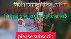 hqdefault - Nipro Dialysis Machine Brochure