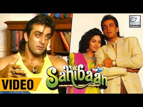 Sanjay Dutt Talks About Madhuri Dixit | Rare & Unseen Interview | Sahiban Movie
