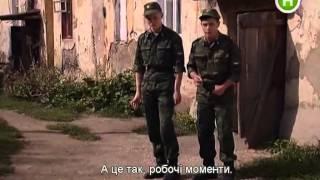 Стройбатя 2  01