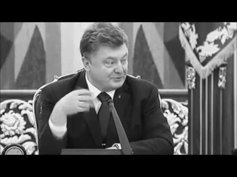 Гоцман и Порошенко