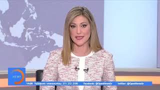 Μεσημεριανό Δελτίο 28/4/2019 | OPEN TV
