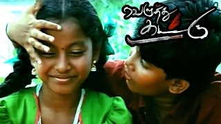 Veluthu kattu | Veluthu Kattu Full Tamil Movie scenes | Two kids gets married to each other