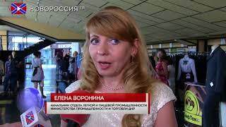 В Донецке открылась ярмарка школьной формы(, 2017-08-12T13:13:21.000Z)