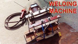 100 amp welding machine   How to make welding machine at HOME DIY
