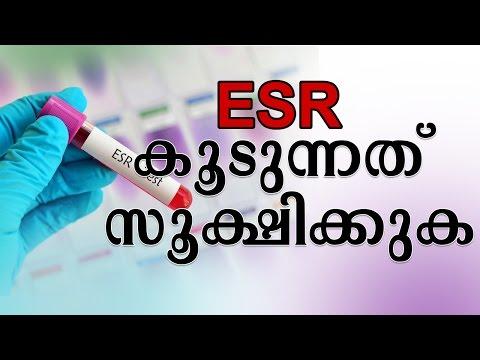 ESR കൂടുന്നത് സൂക്ഷിക്കുക   Be Careful If ESR Increases   Real Health Care Tips