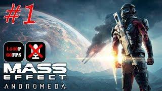Mass Effect: Andromeda #1 - Новый Дом