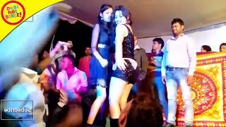 भोजपुरी Hot Dance Video   Bhojpuri Song Stage Performance   Desi Hot And Sexy Dance   DHD 2017