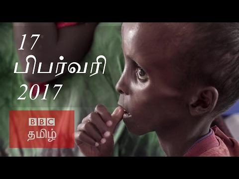 BBC Tamil TV News Bulletin 17/02/17...