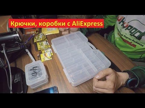 видео: Офсетные крючки для узкотелых приманок и рыболовная коробка