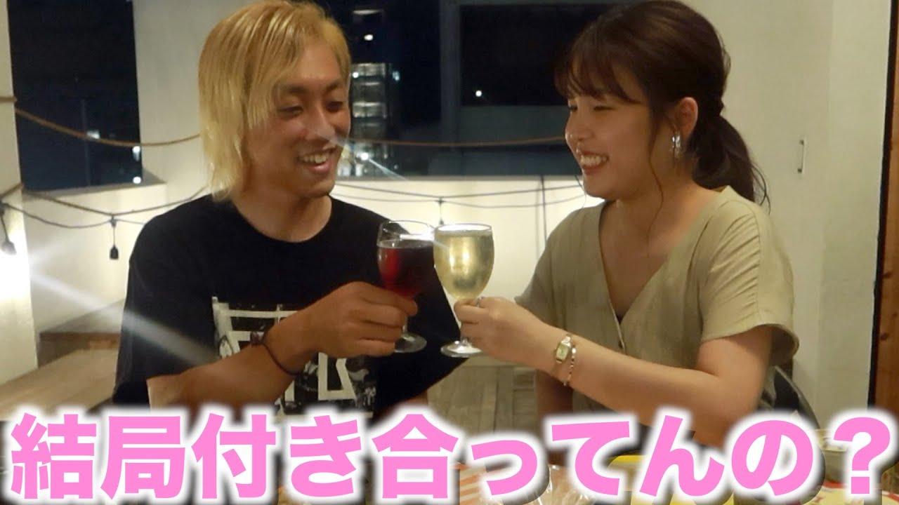 """【恋愛】男と酒飲みながら""""恋""""について語らう夜🍷"""
