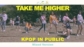 [KPOP IN PUBLIC - TAKE ME HIGHER DANCE COVER] -- A.C.E -- 에이스 [YOURS TRULY x BLACK CORE x KR]