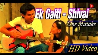 Ek Galti Official Video Song Shivai - One Mistake 2017