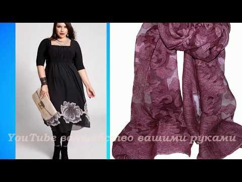 ПЛАТЬЯ  2019 ДЛЯ ПОЛНЫХ  КОТОРЫЕ СДЕЛАЮТ ВАС СТРОЙНЕЕ  💚 WOMAN'S DRESSES 2019 Plus Size