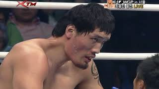 Badr Hari vs Hong Man Choi 2008