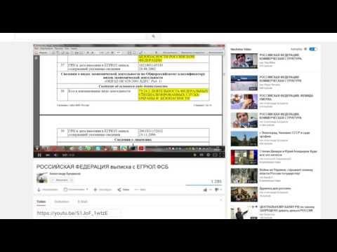 """Где зарегистрированы фирмы """"ФСБ"""" и """"МВД России"""""""