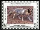 LIBYA - WWF 2008 postal stamps