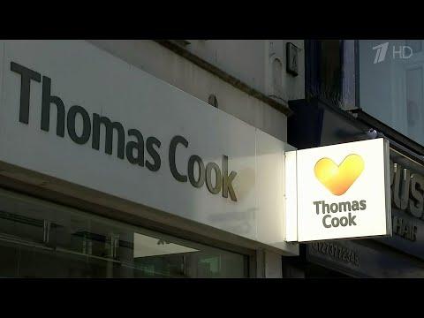 """Старейший британский туроператор """"Томас Кук"""" объявил о своем банкротстве и ликвидации."""