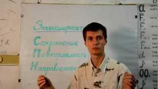 2. Принципы обучения