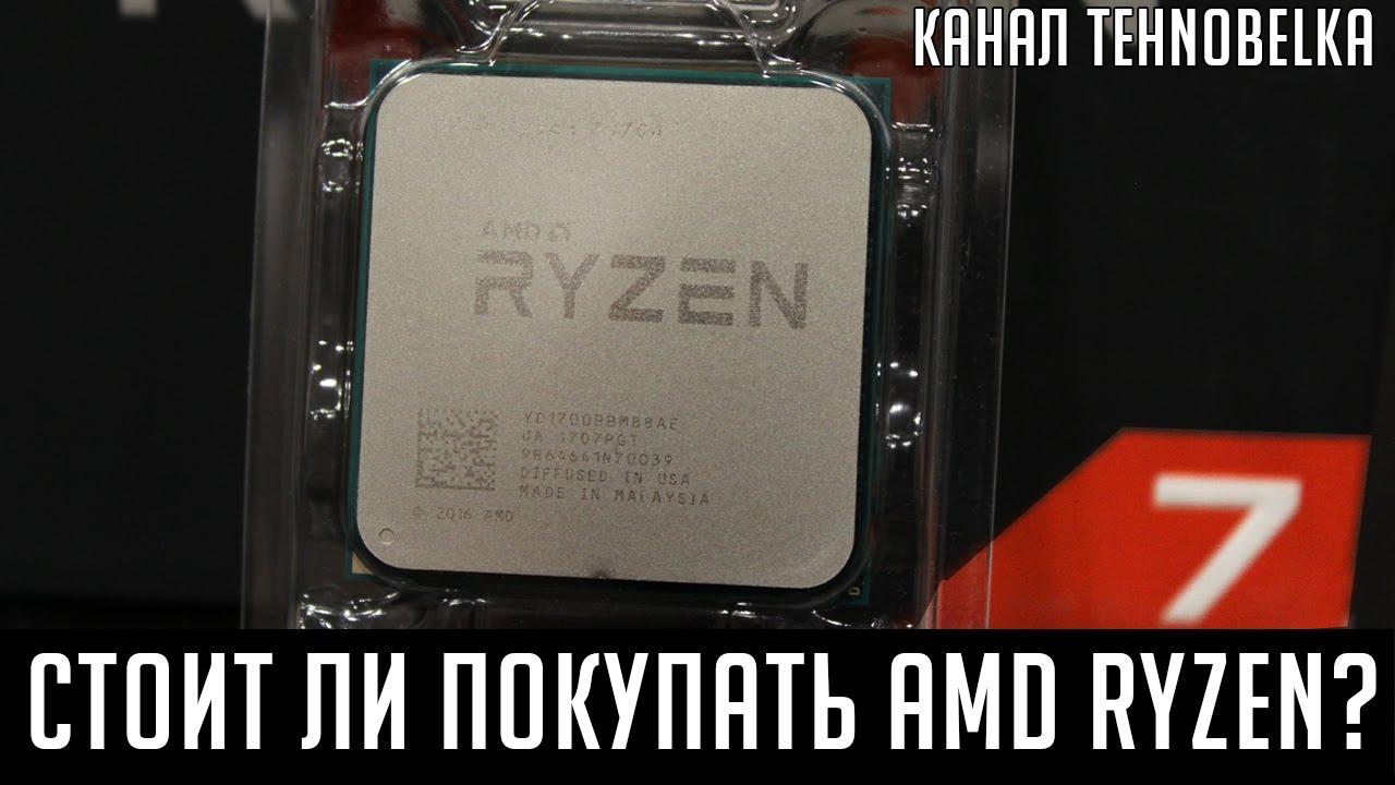 основные свойства купить комп с процессором 6800к разминки, когда