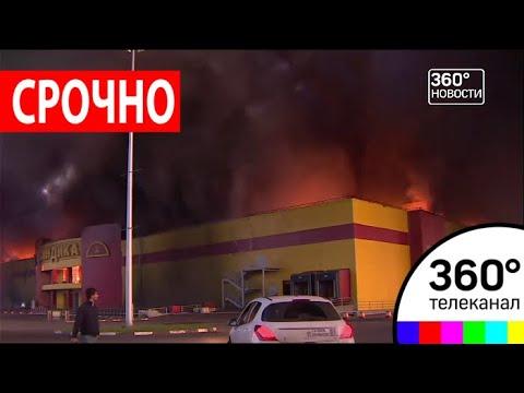 Площадь пожара на строительном рынке \