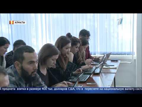 В Алматы осудили экс-главу Единого накопительного пенсионного фонда Руслана Ерденаева