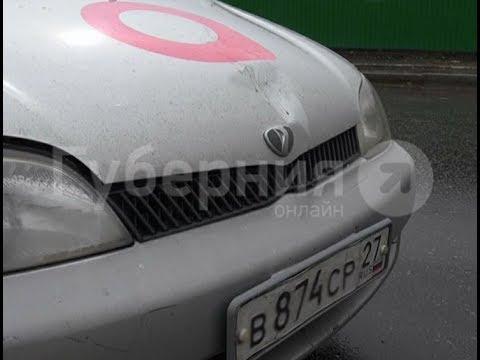 Пьяный мужчина избил сожительницу и водителя такси в Хабаровске. Mestoprotv