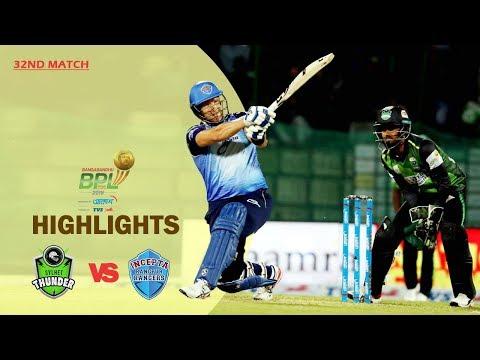 Sylhet Thunder Vs Rangpur Rangers Highlights | 32nd Match | Season 7 | Bangabandhu BPL 2019-20