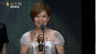 第25屆金曲獎最佳台語女歌手黃乙玲 感謝 日常師父