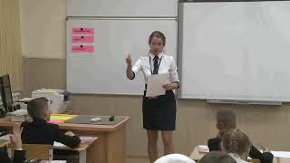 Урок учителя Виктории Стафейковой