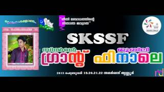 Skssf Silver Jubilee Grand Finale Title Song 2015