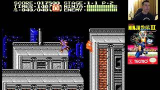 Ninja Gaiden II: The Dark Sword of Chaos (1990) for NES - Level 1