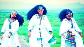Rahwa K/Mariam, Danait Alemayehu & Yordanos G/Meskel - Metset | መፀት - New Ethiopian Music 2018
