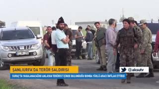 Şırnak'ta Terör Operasyonu: 1 Şehit, 1 Yaralı.mp3