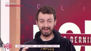 Roman Frayssinet : Les droits des femmes - Clique Dimanche - CANAL+