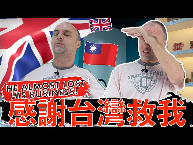 Thanks to Taiwanese people his business can survive!