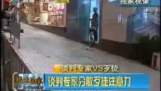 [Full version and close range] Reality video-Chinese female SWAT officer kills kidnapper