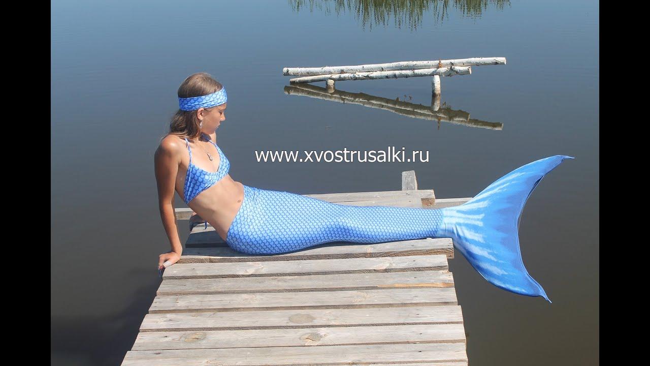 фото костюм русалки