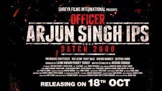 HINDI FILM OFFICER ARJUN SINGH IPS BATCH 2000  TRAILER AND MUSIC LAUNCH