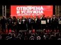 Живот во Кочани за сите - Пренос во живо
