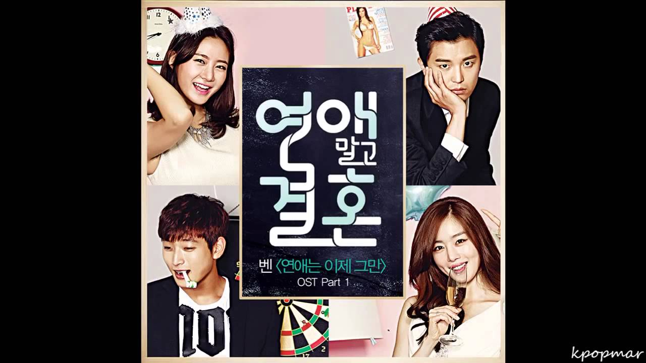 Marriage not dating ost dramawiki noble 4