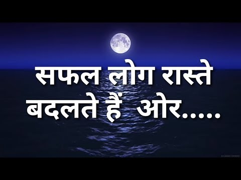 Positive Thoughts 📖 Motivational Lines 📖 Inspirational Quotes 📖 WhatsApp Status Video !